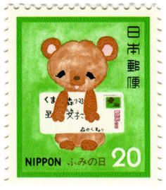 Japan postage stamp: letter writing bear