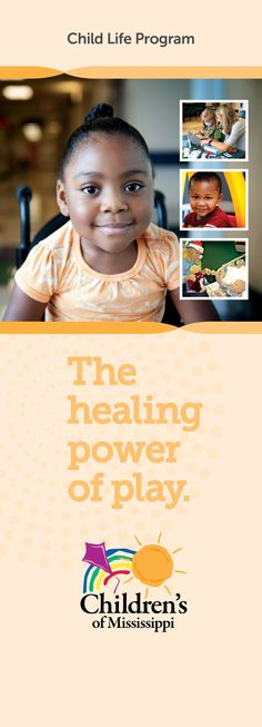 Children's of Mississippi - Child Life pop-up banner (March 2016)