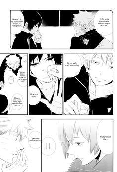 Чтение манги Наруко Милашка! Милашка! Сингл - самые свежие переводы. Read manga online! - ReadManga.me