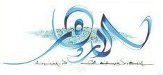 """@Hassan Al Hassany Massoudy .  """"J'aime une fleur lente à s'épanouir."""""""