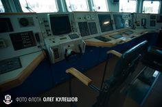 marina rusa Proyecto 20380 Báltico barco flota de fondo - Invisible fotos 3Sistema de combate : Sigma -20380