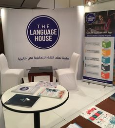 This is our booth at Riyadh Travel Fair! Call us at 603-7932 1655 for any enquiries!  #thelanguagehouse#language#studyinmalaysia#intensiveenglish#tlh#learnenglish#englishlanguage#foreignlanguage#german#french#spanish#arabic#korean#mandarin#cantonese#japanese#bahasamalaysia#travel#trip#learning#RiyadhTravelFair by the_language_house