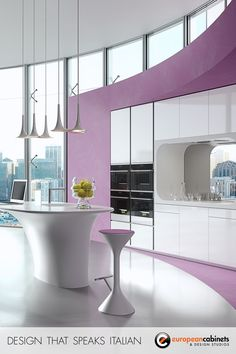 Check out this Jetsons-style kitchen from famed designer Karim Rashid. White curved cabinets in space-agey shapes.