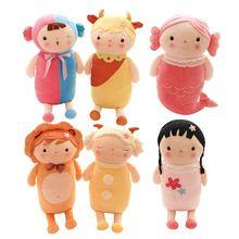 Metoo conejo de peluche de juguete muñeca 12 signos del zodiaco cojín / almohada pareja creativa regalo de cumpleaños(China (Mainland))