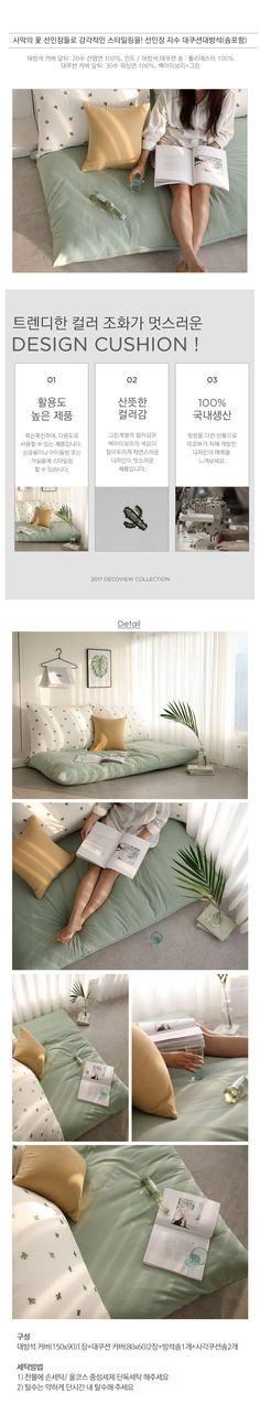 국내생산/실용성GOOD/굿디자인 - 티몬 :: 쇼핑을 뚝딱! 티몬