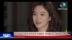 [NEWS FLASH] SONG HYE KYO SEEN IN HER FIRST PUBLIC APPEARANCE AFTER THE ... Flash Song, Messi Funny, Song Joong Ki Birthday, Song Hye Kyo, What You Think, New Movies, To Tell, Divorce, Public