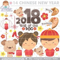 chinese new year clipart commercial use chinese new year of the dog clipart