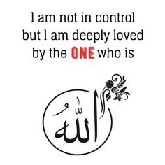 Allah s. Allah Quotes, Quran Quotes, Fast Quotes, Me Quotes, Religious Quotes, Islamic Quotes, Islam Online, Ig Captions, Hadith