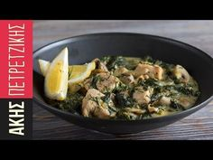 Chicken and spinach fricassee by Greek chef Akis Petretzikis. A comforting, tender aromatic chicken and spinach fricassee in a deliciously rich egg lemon sauce! High Protein Recipes, Protein Foods, Greek Dishes, Main Dishes, My Favorite Food, Favorite Recipes, Greek Cooking, Lemon Sauce, Everyday Food