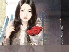 Rose Girl, Painting of Beautiful Girls on Romance Novel Covers Wallpaper from Beautiful Girls Illustration. Chinese Drawings, Chinese Art, Romance Novel Covers, Romance Novels, Cute Asian Girls, Sweet Girls, Asian Ladies, Painting Of Girl, Girl Paintings