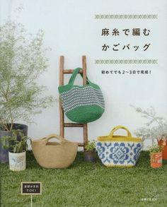 Jute Thread häkeln Kago Bag - japanische Craft Book für Frauen - einfach Crochet Pattern, Tutorial - Frühling & Sommer Stoffbeutel, Oma-Bag - B1247