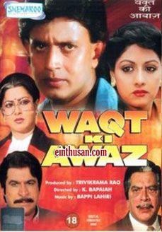 Waqt Ki Awaz hindi movie online