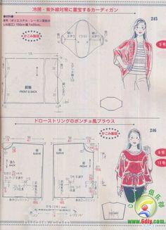 [Lady Boutique] dame ropa revista japonesa la adaptación de la 05 2013 -152.jpg subir todo el libro