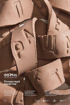 Клёпова Елена 08 | by Max Nest