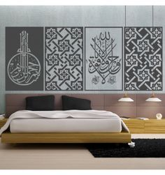 Stickers islam couple  #wallstickers #stickersislam #islamicart #islam #arabiccalligraphy #orientaldecoration