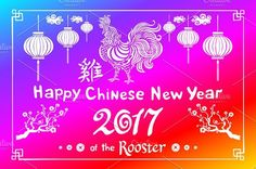 Chinese New Year rooster 2017 vector. Christmas Patterns