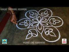 Simple Rangoli Designs Images, Kolam Designs, Simple Designs, Geometry Formulas, Special Rangoli, Dots, Youtube, Easy, Culture