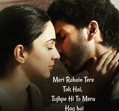 Maine aaj Apke Liye Abhi Latest me aayi Romantic Movie Kabir Singh ke kuch Best Love Quotes Le kr aaya hu. Aap Sub Logo ne Kabir singh Movie ko dekha hoga.niche me comment Kr ke aap ye bataye ki apko iss Movie me subse accha kya laga. Movie Love Quotes, Love Smile Quotes, Love Picture Quotes, Love Husband Quotes, Love Quotes In Hindi, Deep Quotes About Love, Love Quotes With Images, Love Quotes For Him, Love Songs Hindi