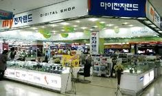 Loved the shopping in Korea....nothing like it