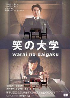 星護 Hoshi, Mamoru: University of Laughs 笑いの大学 = Warai no daigaku http://search.lib.cam.ac.uk/?itemid=|depfacozdb|403138