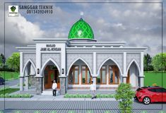 Gate Design, House Design, Beautiful Mosques, Islamic Wallpaper, Islamic Architecture, Autocad, Blue Backgrounds, Travel Pictures, Future House