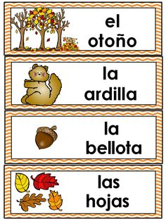 Spanish vocabulary cards for fall. Writing Center. Word Wall.