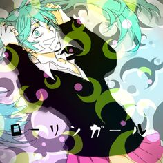 Hatsune Miku | Rolling Girl Hatsune Miku, Kaito, Rolling Girl, Girls Image, Image Boards, Otaku, Cool Pictures, Manga, Cute