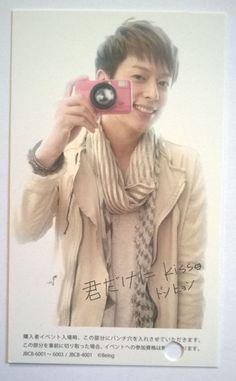 Boyfriend - Be My Shine Photo Card - Donghyun