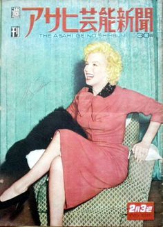 Marilyn Monroe on the cover of The Asahi Geino Shimbun magazine, February 21, 1954, Japan. Cover photo of Marilyn at a press conference in Japan, February 1954.