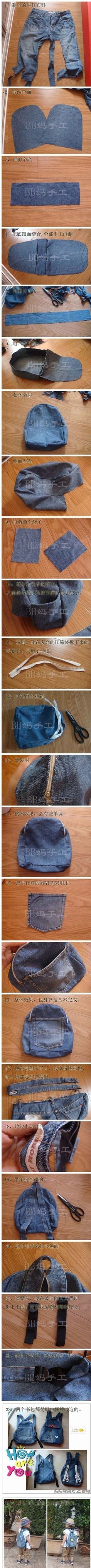 jean backpack DIY by bonniemae. Good for jeans that you can't wear anymore. - - jean backpack DIY by bonniemae. Good for jeans that you can't wear anymore. Diy Jeans, Recycle Jeans, Diy Crafts To Sell, Diy Crafts For Kids, Mochila Jeans, Sewing Crafts, Sewing Projects, Jean Backpack, Small Backpack
