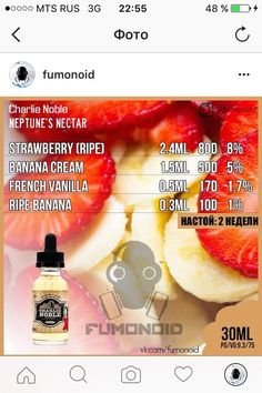 Рецепты (TPA / Other) – 355 photos | VK Get All of these E-Liquids and more @ http://TeagardinsVapeShop.com or look for Teagardins Vape Shop in google play store today to get all the Best vape products right on your cell phone.