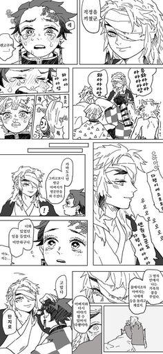 Avengers, Diagram, Fandoms, Manga, Comics, Anime, Twitter, Manga Anime, The Avengers