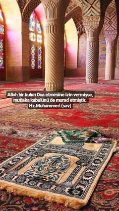 (notitle) - M € hm € t - - Islamic Inspirational Quotes, Arabic Love Quotes, Islamic Quotes, Allah Islam, Islam Quran, Islamic Girl, Book Works, Turkish Language, Islamic Pictures