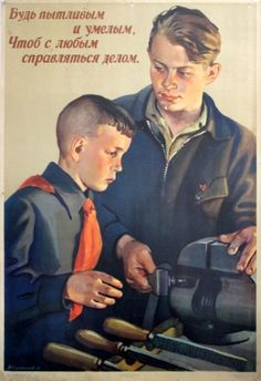 Be Curious and Skilful, 1955 - original vintage Soviet propaganda poster by V. Suryaninov listed on AntikBar.co.uk
