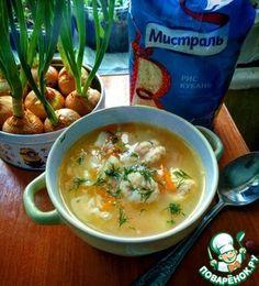 Венгерский суп с сырными клецками.
