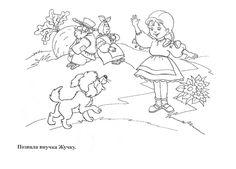Кликните для закрытия картинки, нажмите и удерживайте для перемещения The Big Carrot, Handout, Dramatic Play, Stories For Kids, Mug Rugs, Wonderland, Preschool, Cross Stitch, Diagram