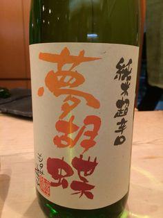 鮨 緒方 の酒 純米超辛口 夢胡蝶 精米歩合 60% 福岡県