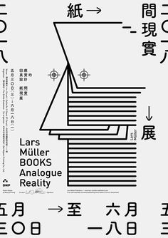 HOME ↩|↪ ALL PROJECTS 100 books convey an impression of the themes and formal concerns that shape the world of the Swiss publisher and designer Lars Müller. Graphic Design Books, Japanese Graphic Design, Book Posters, Type Posters, Font Design, Design Art, Event Poster Design, Poster Designs, Poster Ideas