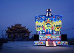 Photographer Shen Chao-liang captures public scenes that are used as mobile cabarets and places of representation for dancers and singers of Taiwan's stre Cabaret, Public, Truck Design, Staging, Taiwan, Transformers, Spring Party, Trucks, Singer