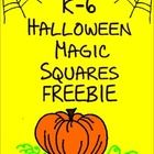 FREE Halloween Magic Square puzzle for grades K-6 - great for holiday parties, centers, and FUN!