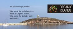 ORGANIC ISLANDS: Company Page Admin | LinkedIn Islands, Herbalism, Greek, Organic, Herbal Medicine, Greece