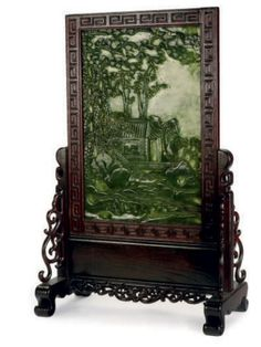 chinese Screen hardstone | Carved Chinese Hardstone Screen and Wood Stand - Christie's Auctions ...