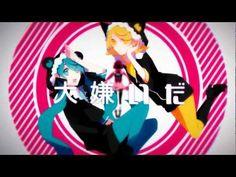 【Miku & Rin】Even as a Female Ninja, I Want to Love クノイチでも恋がしたい
