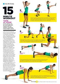 This is a great and super quick #workout!