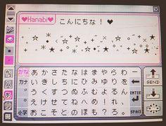 japanese, nintendo, and pastel image #pictochat