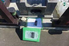 Image: A box containing memorial booklets by Katsuji Katagiri
