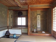 Beside Blooming Irises Traditional Japanese House, Japanese Interior Design, Japanese Design, Japan Room, Japan Architecture, Japanese Tea Ceremony, Japan Style, Decoration, Castle
