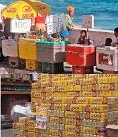 Pregopontocom Tudo: O carnaval só serve para vender cerveja