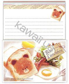 Kamio Japan *Bear's Lunchbox*  Letter Set