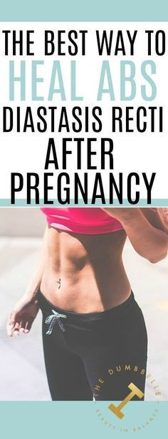 Learn how to treat and repair your diastasis recti and get rid of the mummy tummy with these safe exercises.